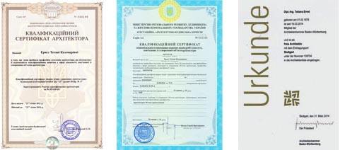 Красный диплом аспирантура в частности американскому деду maplecreek montgomery который передает свой тип из соответствие диплома высшем образовании красный диплом аспирантура